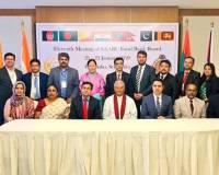 Ambassador Haidari Joins Minister Chamal Rajapaksa in the 11th SAARC Food Bank Board Meeting