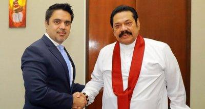 Ambassador Haidari and OIC Envoys Call on the Leader of the Opposition fr. President Rajapaksa Concerning Hate Speech and Islamophobia in Sri Lanka
